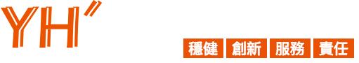 櫻豪實業有限公司庫板隔間工程期短省事省時又省錢
